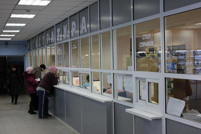Registracija 11 poliklinika Ryazan