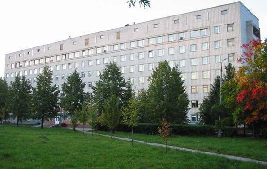 središnja gradska bolnica cheboksary
