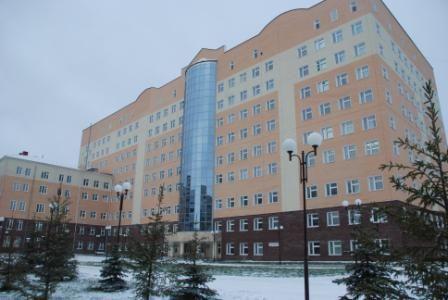 regionalna klinička bolnica