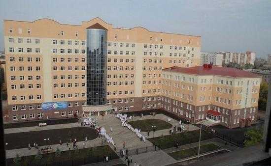 Republikanska Klinička bolnica za njih Fotografov