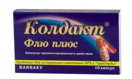 analogni rhinza ruski
