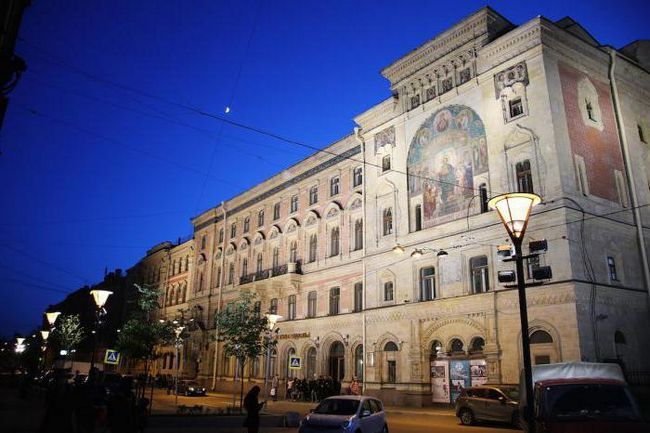 Institut kina i televizije u St. Petersburgu