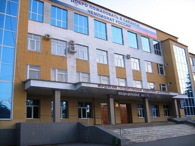 što izgleda Saransk medicinski zavod