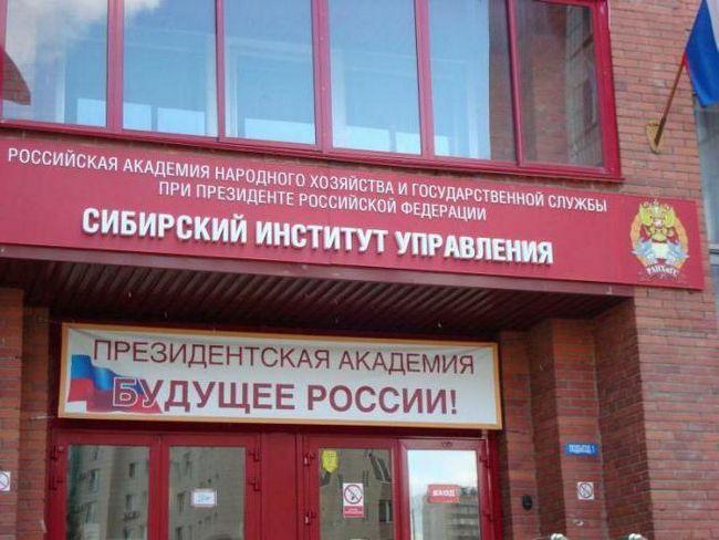 Sibirski institut za upravljanje