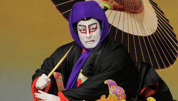 kabuki sindrom