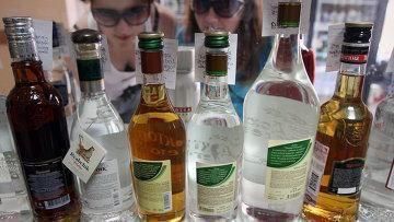 koliko prodati alkohol 2014
