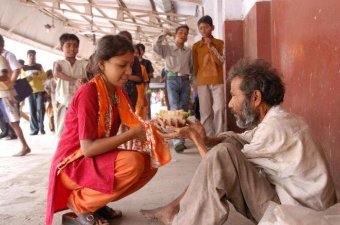 ljubaznost i suosjećanje