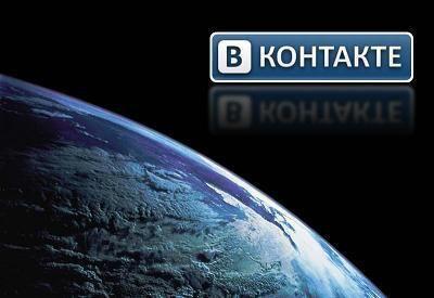 Социальная сеть `ВКонтакте`. Выбираем ник для контакта