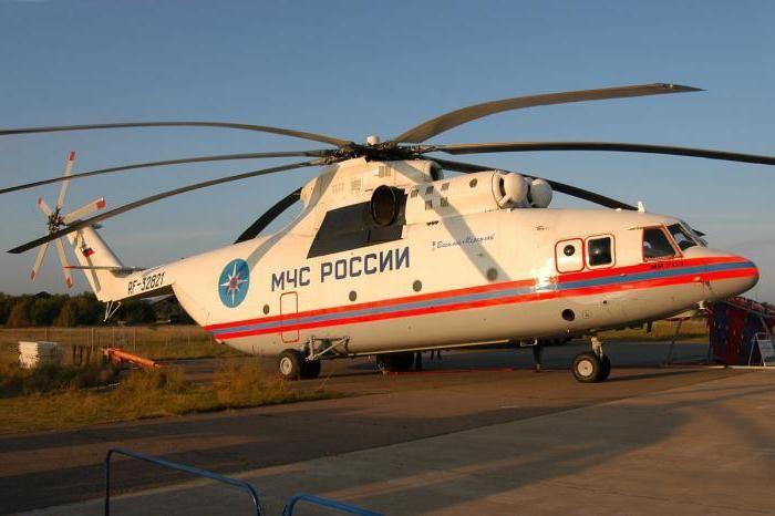 mchs s helikopterima 26