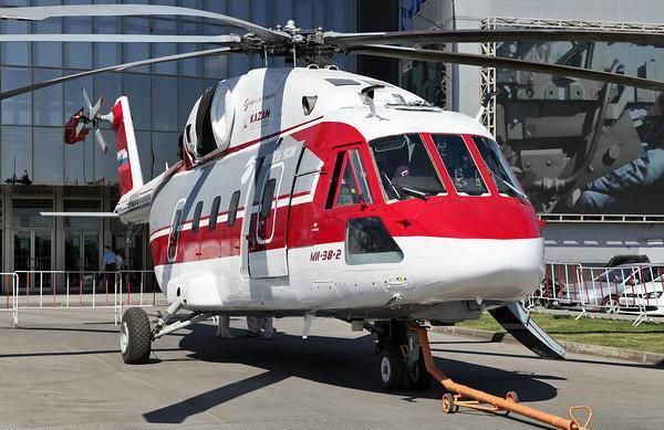 Helikopteri Ministarstva vanjskih poslova Rusije