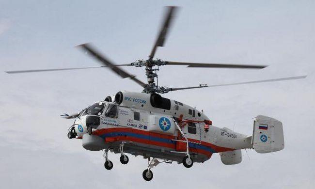 Vatrogasni helikopteri Ministarstva za izvanredne situacije