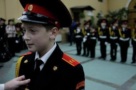 popis vojnih škola u Rusiji