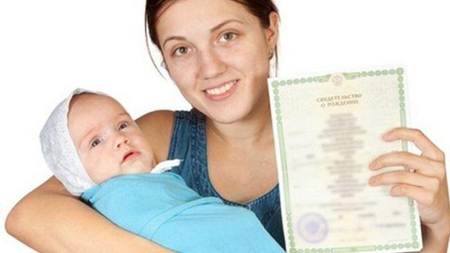 Rodni list djeteta