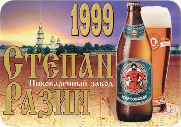 Stepan razin pivo