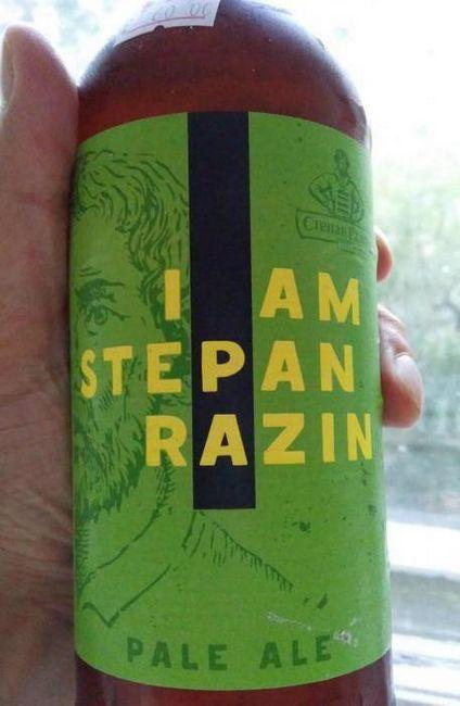 Pivo Stepan Razin Petrovsky
