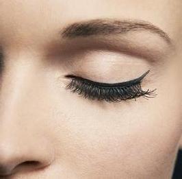 tipke sa strelicama za tipove očiju