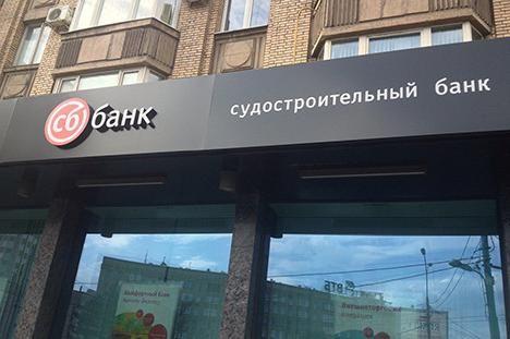 Судостроительный банк: проблемы, рейтинг надежности