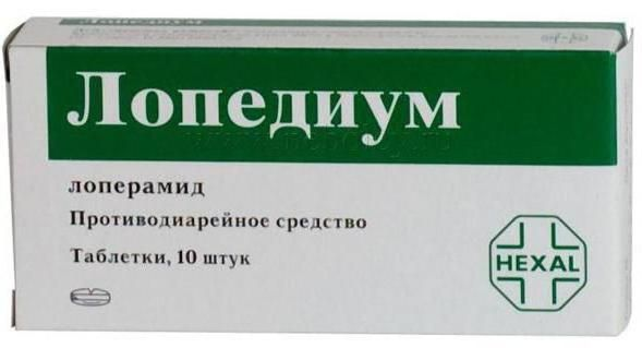 tablete londium upute za uporabu