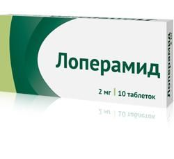 od kojih tablete vero loperamide