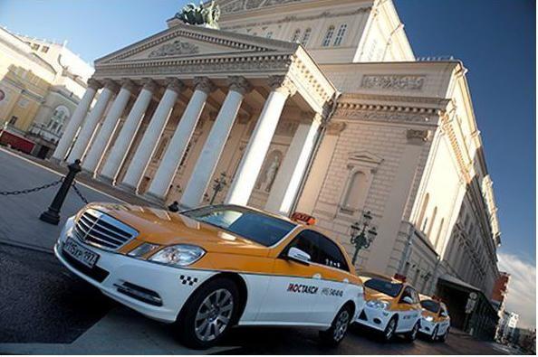 Такси `Мостакси`: отзывы сотрудников