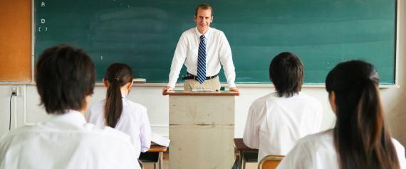 Учитель - это обычная профессия или призвание?