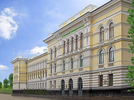 Agrarno sveučilište u Kazanu