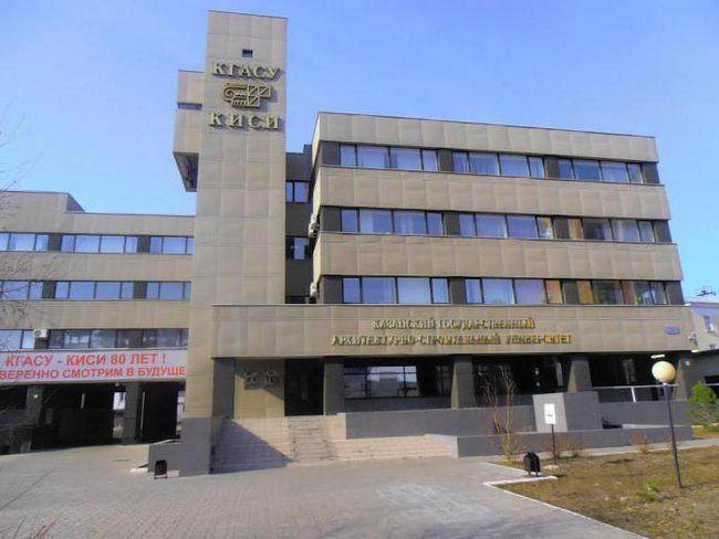 Sveučilište Građevinskog fakulteta Kazan