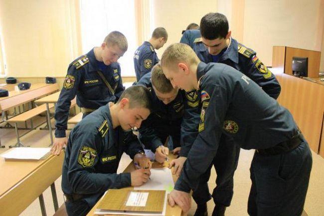 Uralski institut MCH ekaterinburg