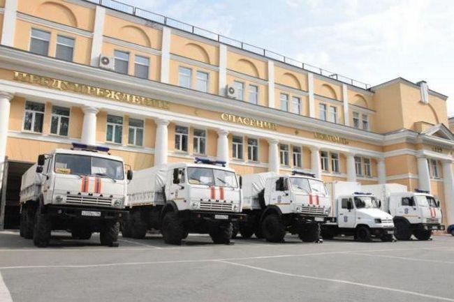 Institut Ruske Federacije u Ekaterinburgu