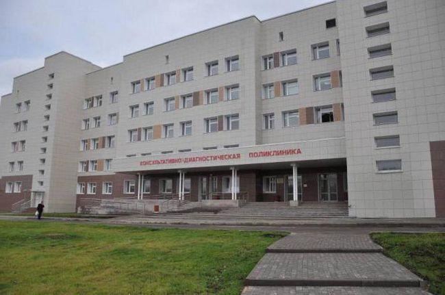 regionalna bolnica za djecu