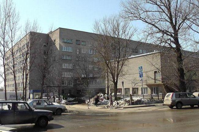 regionalna bolnica 2 Cherepovets