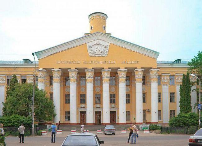Državna šumarska akademija Voronezha