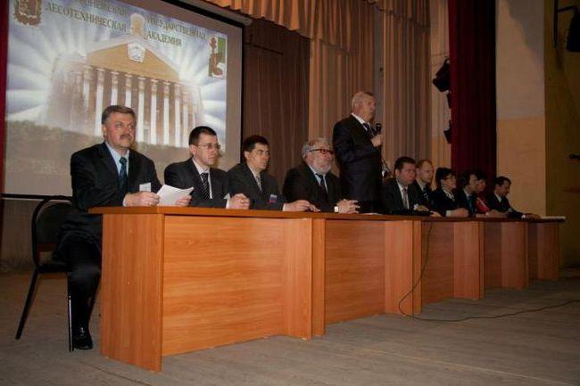 Prolazna ocjena Voronezh Državne Šumarske Akademije