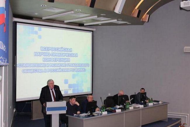 Voronezh Institut ekonomije i socijalnog upravljanja