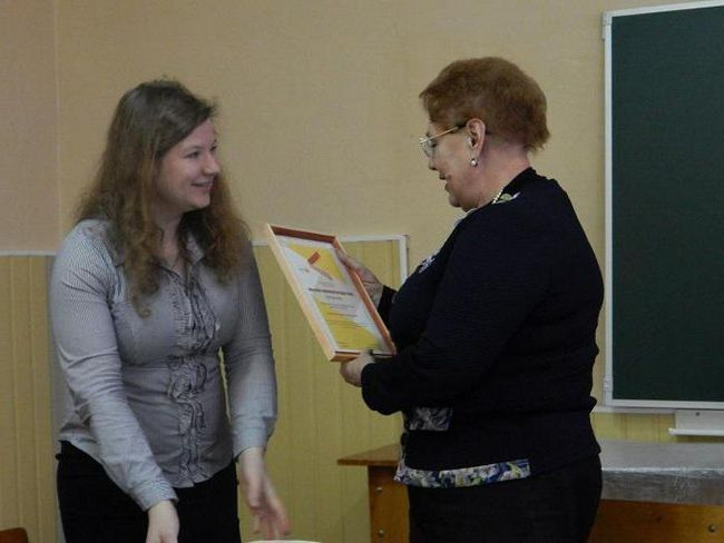 Voronezh Institut ekonomije i socijalnog upravljanja fakulteta