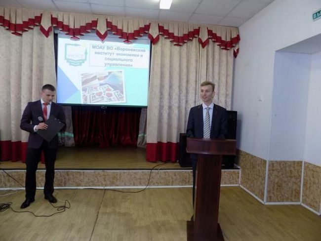 Adresa Voronezha Instituta za ekonomiju i socijalnu upravu