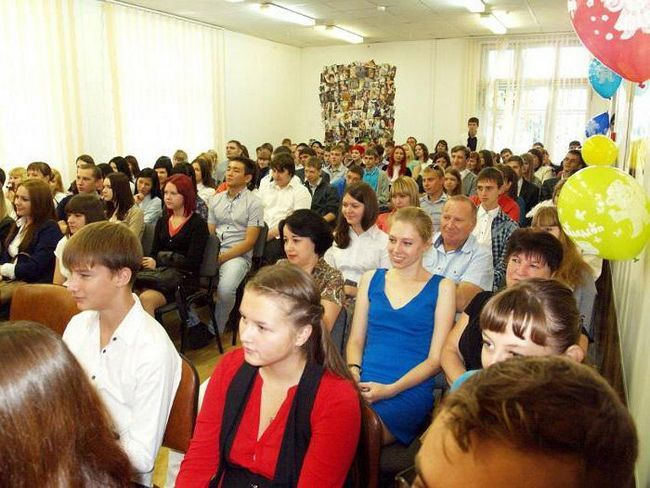 Voronezh Institut za ekonomsku i socijalnu upravu recenzije