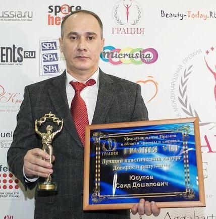 yusupov saeed doshalovichy recenzije