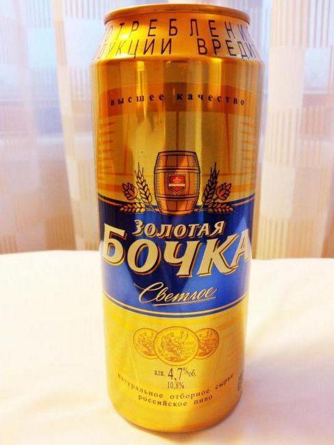 zlatna bačva piva