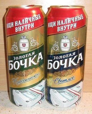 pregleda zlatnih barela piva