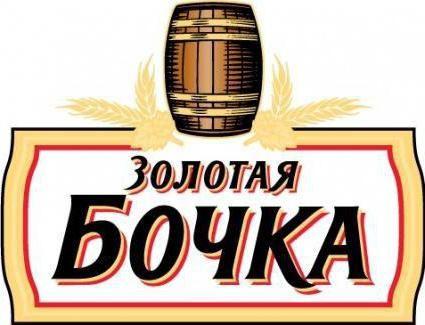 pivo zlatni barel klasik