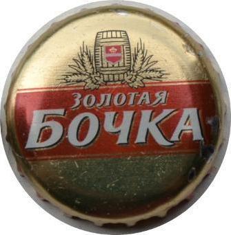 pivo svjetlo zlatne bačve